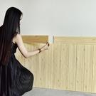3D立體木紋牆紙自貼防水防潮餐廳飯店牆裙...