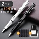 學生鋼筆正姿練字書法小學生墨水墨囊替換  筆尖初學者專用成人剛筆 可換套裝