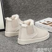切爾西靴 2021冬季雪地靴女平底加絨加厚百搭雪地棉切爾西顯瘦時尚短靴 嬡孕哺 免運