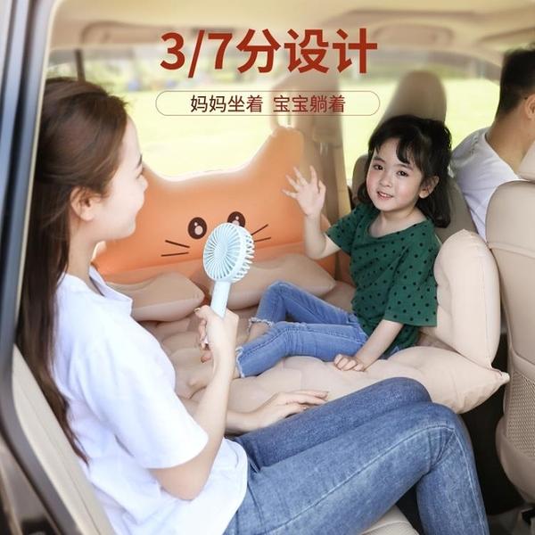 車載充氣床墊睡覺旅行床墊轎車SUV后座睡墊氣墊床汽車用車內后排-享家