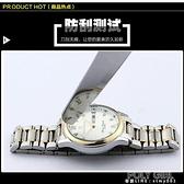 超薄防水精鋼帶石英男女手錶男士腕錶送皮帶學生女士男錶手錶 夏季新品
