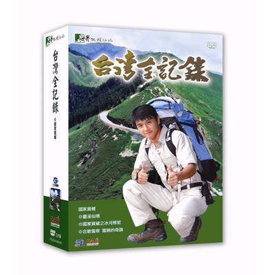 Discovery-三立世界地理雜誌-台灣全記錄/唐家豪《國家寶藏》DVD