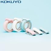 【南紡購物中心】日本KOKUYO紙膠帶切割器T-SM401(大)簡易膠台KARUCUT和紙膠帶切割夾攜帶型膠台