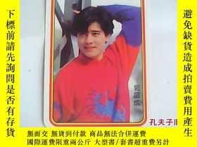二手書博民逛書店年曆卡片罕見1993 郭富城Y23537 出版1993