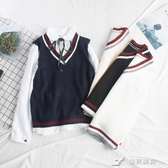 毛衣背心 韓版寬鬆學院風針織馬甲女背心外穿毛衣學生毛線馬夾新款秋季 樂芙美鞋
