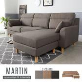 L型沙發 三人+腳凳 Martin馬汀舒適高背L型布沙發/3色/H&D東稻家居