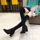膝上靴 長筒過膝靴子女高跟秋冬韓版新款尖...