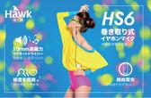 Hawk HS6 伸縮線耳機麥克風