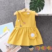 嬰兒童太陽花連身裙女童公主裙純棉寶寶【淘嘟嘟】