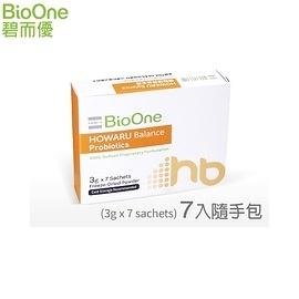 【海夫健康生活館】碧而優 HOWARU Balance 調整體質益生菌(7入/盒,共6盒;額外贈1盒)