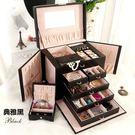 超大型多層珠寶盒 化妝箱飾品收納首飾盒 ...
