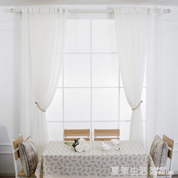 窗簾 磁鐵窗簾扣綁帶創意 窗簾繩子掛鉤墻鉤免打孔簡約現代窗簾綁帶『夏茉生活』