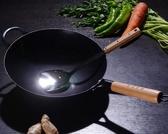 老式鍛打手工鐵鍋家用傳統炒菜鍋 ☸mousika
