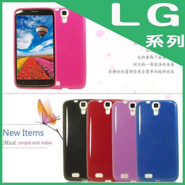 ◎【福利品】LG Spirit LTE C70 H440Y / V10 / K10 K430DSY 晶鑽系列 保護殼 保護套 果凍套 手機殼 背蓋