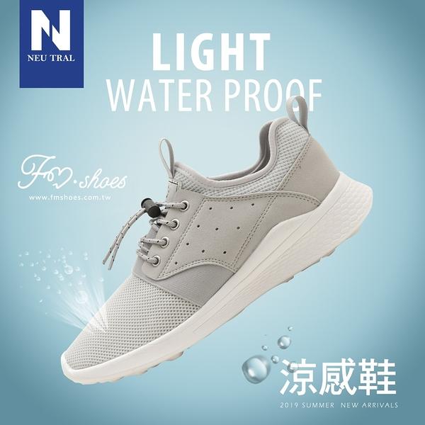 休閒鞋.輕量免綁帶涼感彈簧鞋(白灰)-男女款-FM時尚美鞋-Neu Tral.Rainy