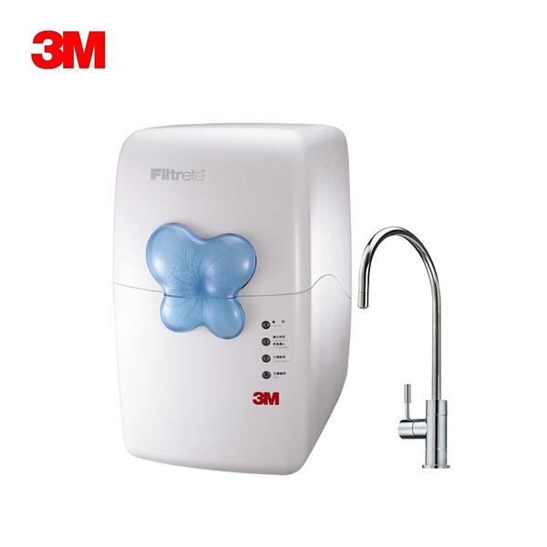 (贈好禮)3M Filtrete PW2000 極淨高效RO逆滲透純水機(藍)