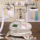 悅旗仿古電話機歐式電話機時尚創意復古家用...