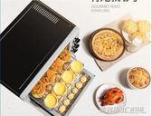 電烤箱  電烤箱家用烘焙機多功能全自動烤箱小型30升大容量焗爐考箱ATF  英賽爾3C