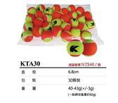 宏海體育 網球 KAWASAKI KTA30低壓雙色網球 (1個35元)