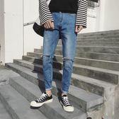 男牛仔褲窄管褲男裝一字破洞韓版修身百搭九分褲《印象精品》t739