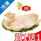 買一送一大成鹿野土雞(1.3~1.5KG)/隻【愛買冷凍】