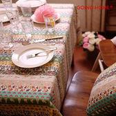 多功能可愛時尚全棉碎花餐桌布 茶几布 (150cm*200cm)