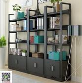 簡易書架置物架簡易客廳創意隔板簡約鋼木書架組合展示架書櫃TW