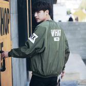 休閒外套男生春季男士外套學生韓版休閒夾克春秋百搭棒球衣服潮流 法布蕾輕時尚
