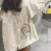 透明液體小包包少女新款可愛錬條手提小圓包萌單肩斜背包包   【全館免運】