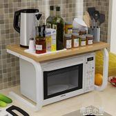 廚房置物架微波爐架子廚房用品落地式多層調味料收納架儲物烤箱架QM『櫻花小屋』