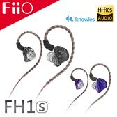 FiiO FH1s 一圈一鐵雙單元CIEM可換線入耳式線控耳機