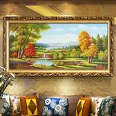 歐式客廳掛畫山水風景仿真油畫聚寶盆大廳墻壁畫大幅橫版三只小鹿WY88折,明天恢復原價