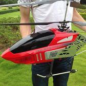 超大型遙控飛機 耐摔直升機充電玩具飛機模型無人機飛行器igo     琉璃美衣