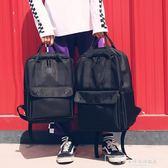 雙肩包男大容量背包潮牌情侶街拍黑色歐美大學生書包15.6寸電腦包『韓女王』