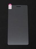 手機鋼化玻璃保護貼膜 Xiaomi 小米手機 4i 高清