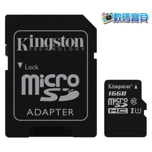 【免運費】 KingSton 金士頓 microSDHC 16GB Class 10 UHS-I (80MB/s,Canvas Select SDCS/16GB) 16g microsd