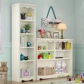 書櫃書架簡約現代學生落地置物架白色實木兒童書架創意韓式收納櫃mbs「時尚彩紅屋」