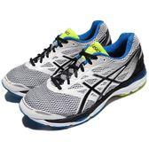 【六折特賣】Asics 慢跑鞋 Gel-Cumulus 18 2E 白 黑 藍 穩定避震 男鞋 運動鞋 【PUMP306】 T6C4N-0190