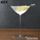 GZX無鉛水晶高腳馬天尼杯 馬提尼杯 雞尾酒杯 日式水晶調酒杯酒杯