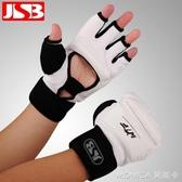 拳套拳擊手套成人兒童散打手套女搏擊半指打沙袋訓練跆拳道手套