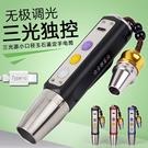 高亮三光源手電筒USB充電強光照玉石染色原石珠寶蜜蠟紫光燈鑒定 快速出貨