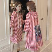 韓版貼布印花蝙蝠袖胖mm大碼體恤女寬鬆中長款條紋連帽短袖t恤裙