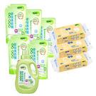 【暢貨特賣】nac nac - 抗敏無添加洗衣精1罐5補充包 + 二用紗布巾3包