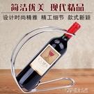 家用酒瓶架子創意鐵藝葡萄酒架簡約客廳酒櫃擺件展示架紅酒收納架 ATF 探索先鋒