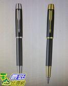 COSCO  W121789 Parker IM 麗黑鋼筆