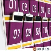 校園班級手機收納袋掛袋壁掛收納袋手機袋掛墻教室用掛式【淘夢屋】