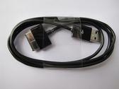 【世明國際】華碩變形平板ASUS Padfone TF700傳輸線/數據線TF101 TF300 TF101G 300T TF201 USB3.0充電線