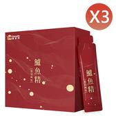 健家特HomeDr.鱸魚精葡萄口味三盒組(共45包)