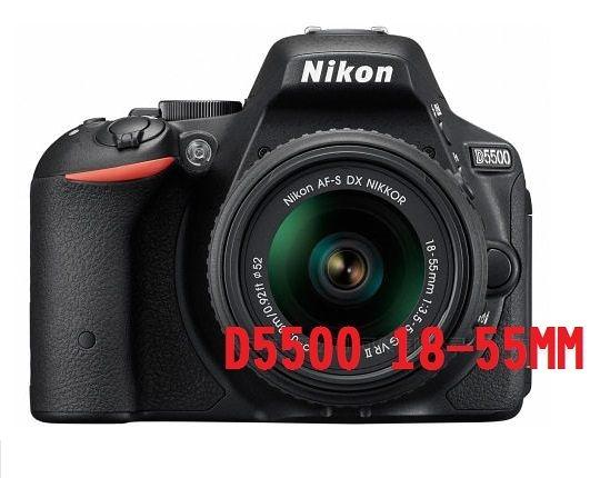 [ 全店紅 ] Nikon D5500 KIT + 18-55mm 標準鏡  (平輸) 送16G全配
