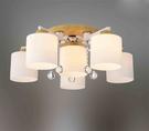 【燈王的店】北歐風 半吸頂5+1燈 客廳燈 餐廳燈 吧檯燈 301-98213-2